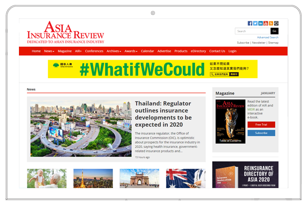 Asia Insurance Review website screen two