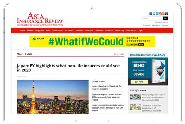 Asia Insurance Review website screen three